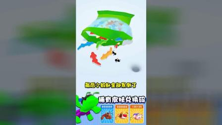 这蚂蚁游戏太新颖,快来打造属于你的蚂蚁帝国吧~