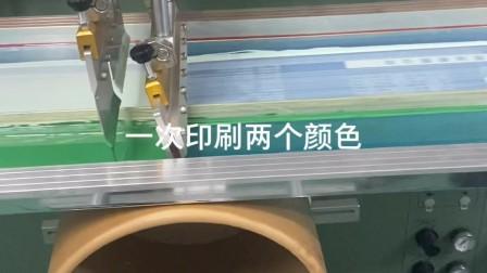 双色曲面丝印机,化工桶滚印机,油漆桶涂料桶伺服电机丝网印刷机,东莞优远自动化丝网印刷机厂家