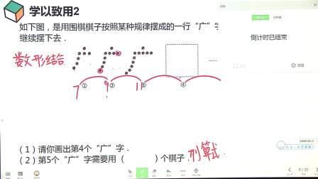 三年级数学寒假培训班(敏学)-