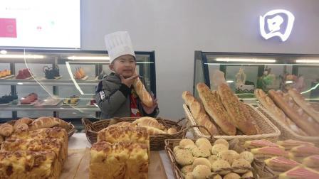 杭州港焙西点浙江哪里有学西点培训的-浙江哪里有学烘焙培训的