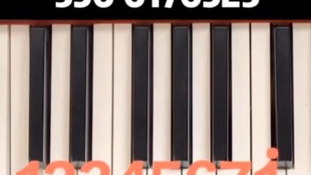 大鱼钢琴教学#周深#零基础学琴#数字简谱