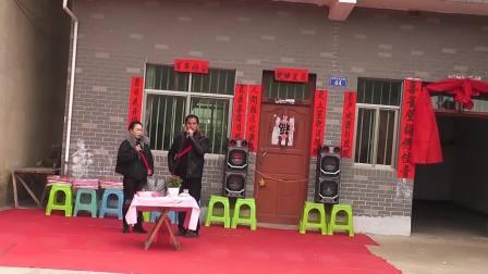 刘鹏  陆兴羽  腊月初八