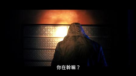 索命停尸房:精彩片段 (5)