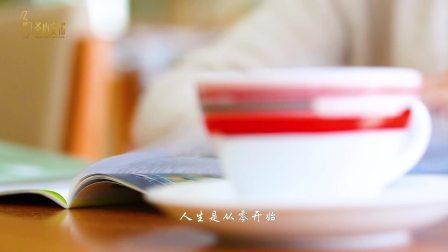 西安心理咨询中心圣心安诺-早安篇(情感咨询)