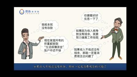 财务自由家庭资产配置方法