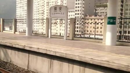 陕西省商洛市镇安县·镇安站