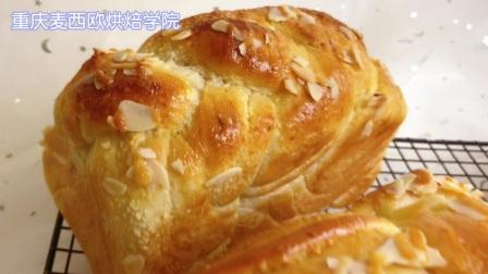 哪里有专业的面包烘焙培训班?重庆学吐司面包哪里好?