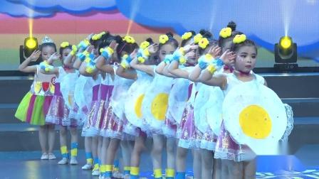 2020陕西省追梦少年少儿舞蹈大赛《我爱荷包蛋》---洛南县双美艺术学校