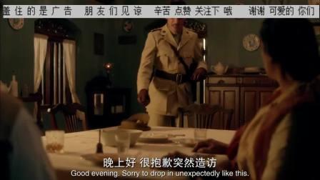 化身博士 第一集:精彩片段 (5)