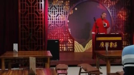 二十号下午场〈评书杨金花教场夺帅印〉