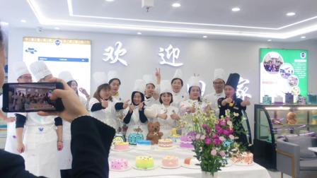杭州港焙西点-衢州学蛋糕的正规学校-衢州专业学蛋糕的培训班