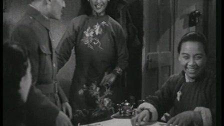 乌鸦与麻雀1949