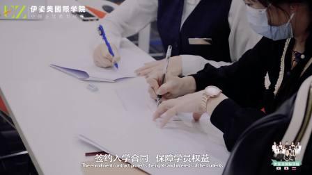 【伊姿美】四川纹绣培训学校学员报到十大排名