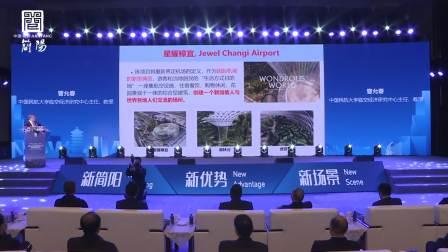 简阳市2021年投资推介会暨重大项目签约仪式