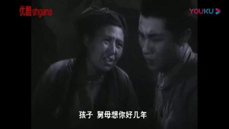国产老电影-【牧人之子】1957_高清