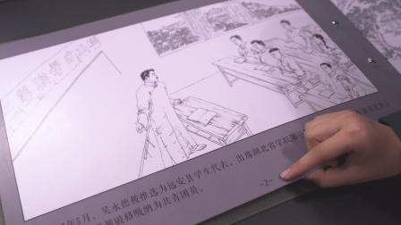 宜昌市高新区新时代好少年李子墨发出倡议
