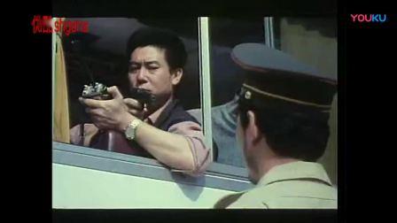 国产老电影-【愤怒的航空港】1989_高清