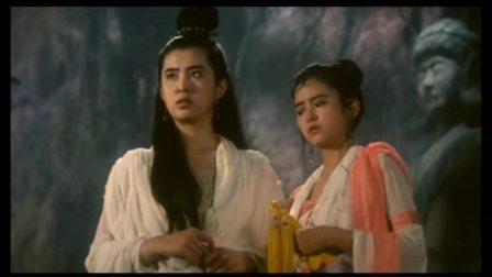 王祖贤,张学友。《千年女妖》
