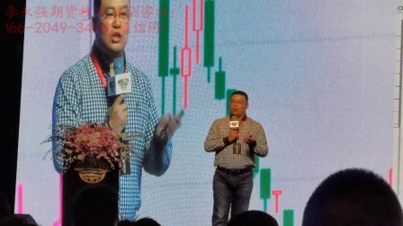 上海期货投资者李永强期货技术分析培训课程期货高手培训班