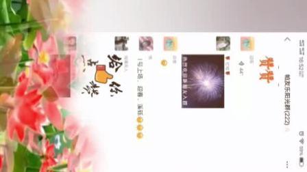 帕友乐阳光群2021春节联欢晚会