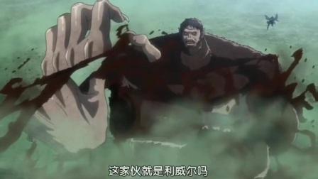 兵长vs兽巨人