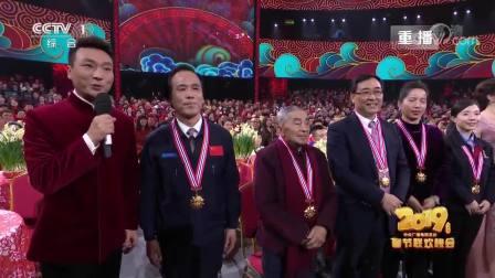 2019年央视《春节联欢晚会4》于合滨上传