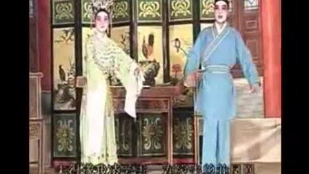 雷州戏剧《三凤求凰》全集