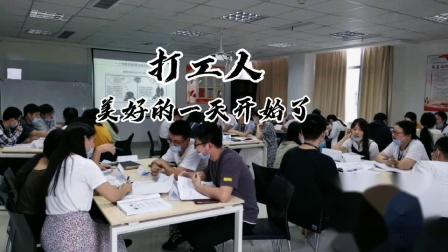 深圳 DOE试验设计培训 公开课