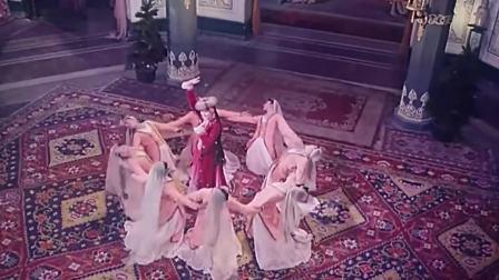 国产老电影-艾里甫与赛乃姆(天山电影制片厂摄制-1981年出品)