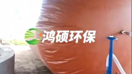 2021年红泥沼气袋新型环保材料样式美观多样化