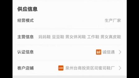 福建省泉州台商投资区张坂镇,这家是子公司大家引以为戒