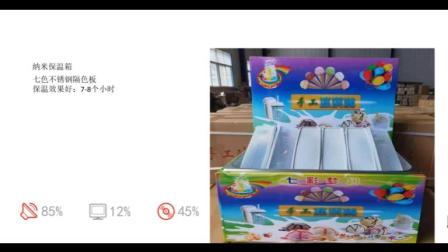 七彩手工冰淇淋冰淇淋机制作七彩手工冰淇淋冰淇淋要多久 手工七彩七彩手工冰淇淋冰淇淋制作方法