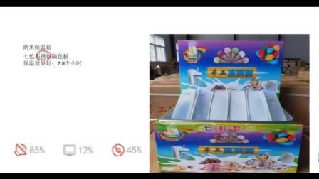七彩手工冰淇淋冰淇淋制作教程 现做七彩手工冰淇淋冰淇淋机