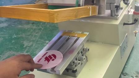 潮州市丝印机厂家,塑胶壳塑料瓶盖移印机,陶瓷片丝网印刷机,东莞优远印刷机械