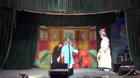 河南省沁阳市怀府豫剧团送戏下乡演出刘墉下南京之下南京