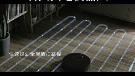 智能扫地机器人推荐,扫地机器人什么牌子好.wmv