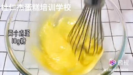 新昌杜仁杰蛋糕培训学校_新昌哪里有好的蛋糕培训学校