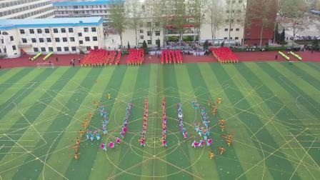 陵川县2021年中小学生田径运动会-城南友谊小学开幕式花絮
