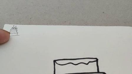 儿童趣味绘画:好吃的生日蛋糕来了