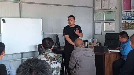 武陟县穆氏永沣苗木有限公司2021年五分月份果树管理课堂01