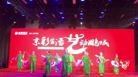 舞蹈《荞麦花》,表演者:深圳新联红牡丹舞蹈队