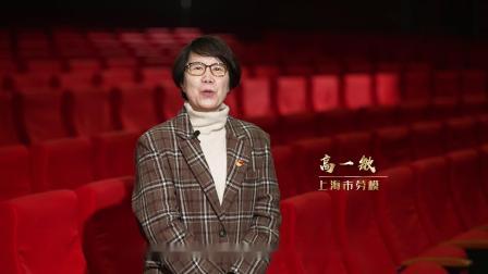 徐汇教育劳模致敬建党百年