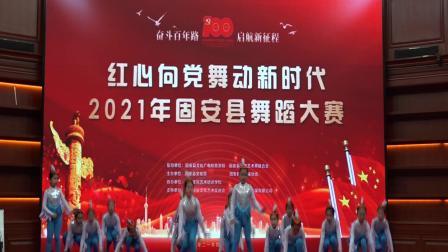 廊坊固安王辉文化艺术培训学校《儿童团歌》~参加固安县2021年建党100周年舞蹈大赛