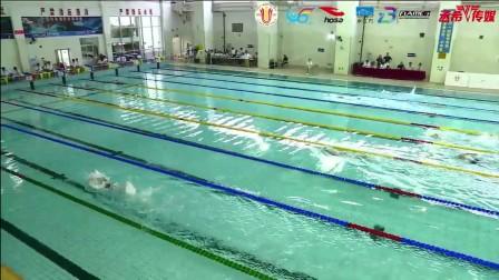 2021年广东省中小学生春季游泳锦标赛女子(公开)小学A组200米自由泳决赛