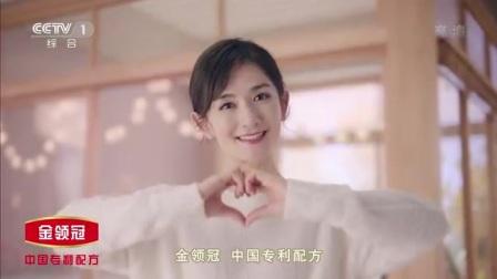 0001.哔哩哔哩-【1高清】2021春节联欢晚会开始前广告