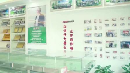 广东,东莞——陈辉球米粉生产线厂家实景