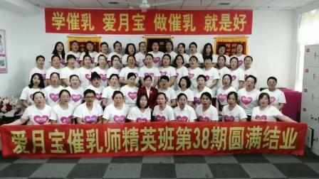 哈尔滨催乳师培训机构哪家好?