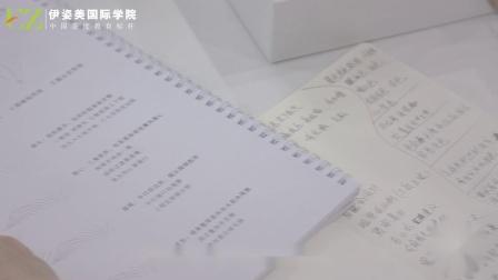郴州半永久零基础培训班学费参考【伊姿美学院】