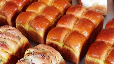 天津西点烘焙培训,博杰西点面包制作