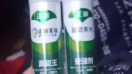 安徽合肥丰县正派美缝剂好不好,全国连锁品牌